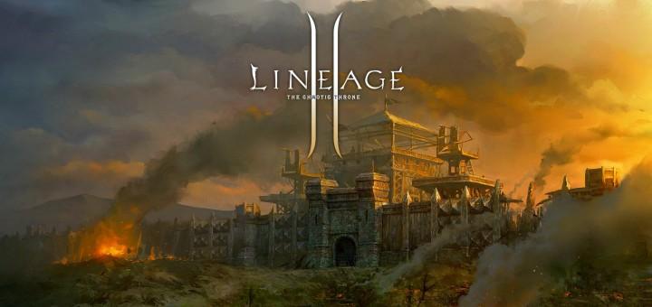 lineage 2, la2, l2, ла2